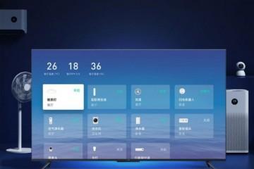 小米将发布OLED才智屏电视由LGD供给面板将成小米最贵的设备