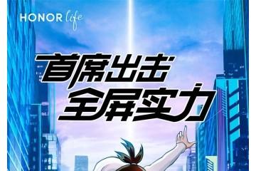 国漫破圈,荣耀MagicBook与中国原创动画《伍六七》官宣合作