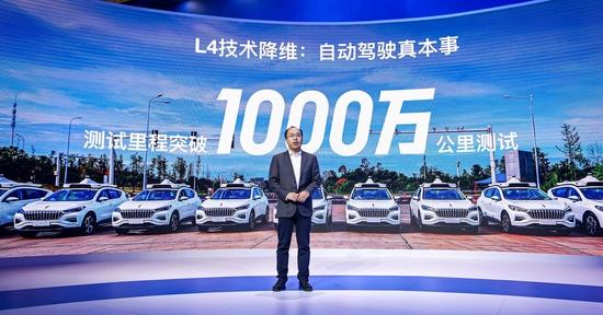 百度下半年Apollo智驾产品将迎量产高峰平均每月会有1款自动驾驶新车上市