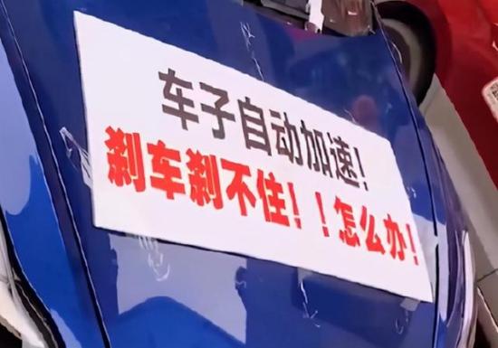 风波不断南宁一特斯拉车身挂横幅维权广州一特斯拉失控碰撞起火