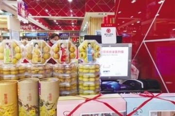 上海数字人民币示范街呼之欲出(探秘数字人民币)