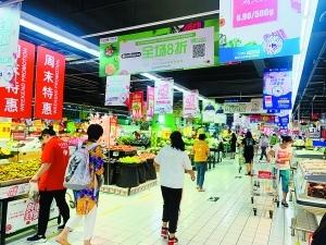 社区团购倒逼实体超市加速变革