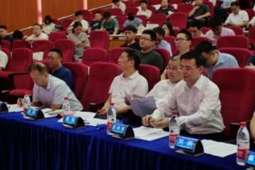 柔宇RoMeeting助力工业互联网应用场景创新大赛,开启智能会议新可能